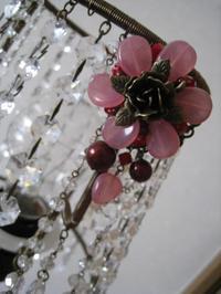Beads59_5