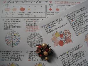 Beads130_3
