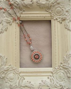 Beads241