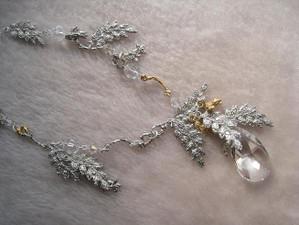 Beads268