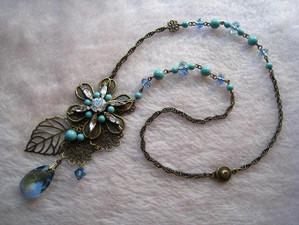 Beads337