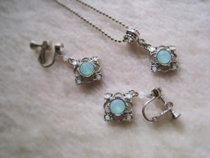 Beads683